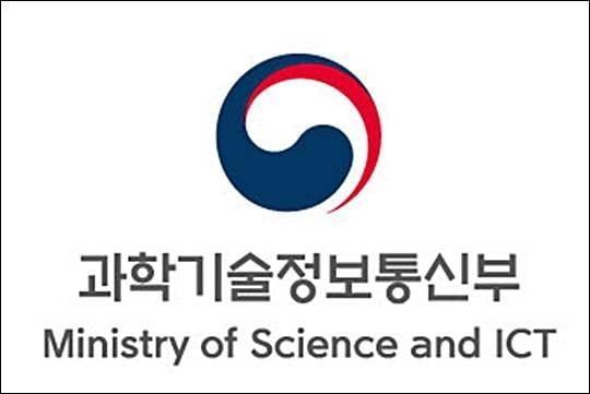 """최기영 장관 """"ICT 업계 피해 실질적 지원방안 마련되도록 힘쓸것"""""""