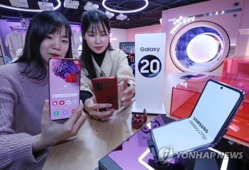 `갤럭시Z 플립` 구매열기 뜨겁다…온라인몰 `완판` 시작