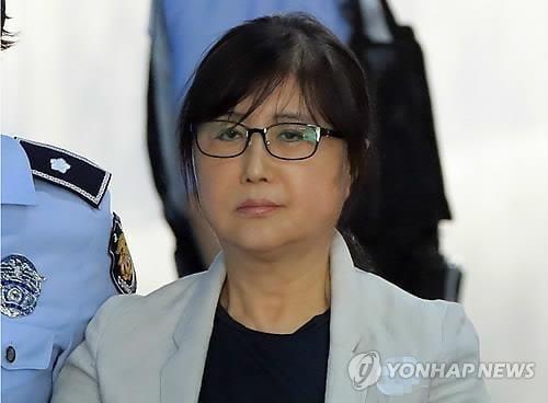 `비선실세` 최서원, 파기환송심서 징역 18년·벌금 200억원