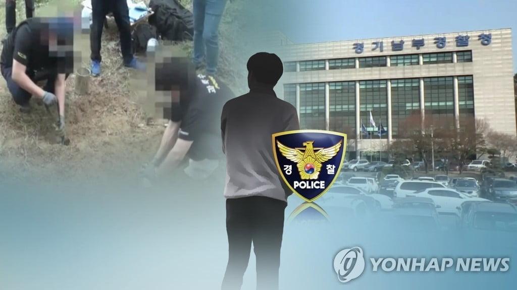 `가출팸` 10대 폭행살해 후 시신 암매장 `오산 백골사건` 주범, 징역 30년 선고
