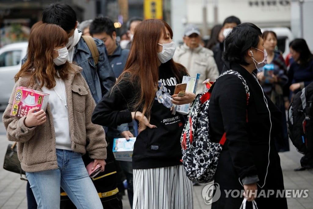 """정부 """"일본 `코로나19` 심각한 상황""""...오염지역은 미지정"""