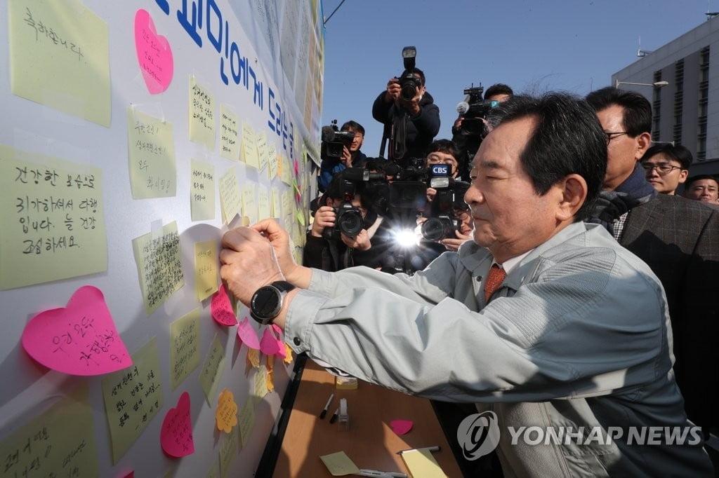 """정 총리, 우한교민 환송…""""일상의 행복 누리시길"""""""