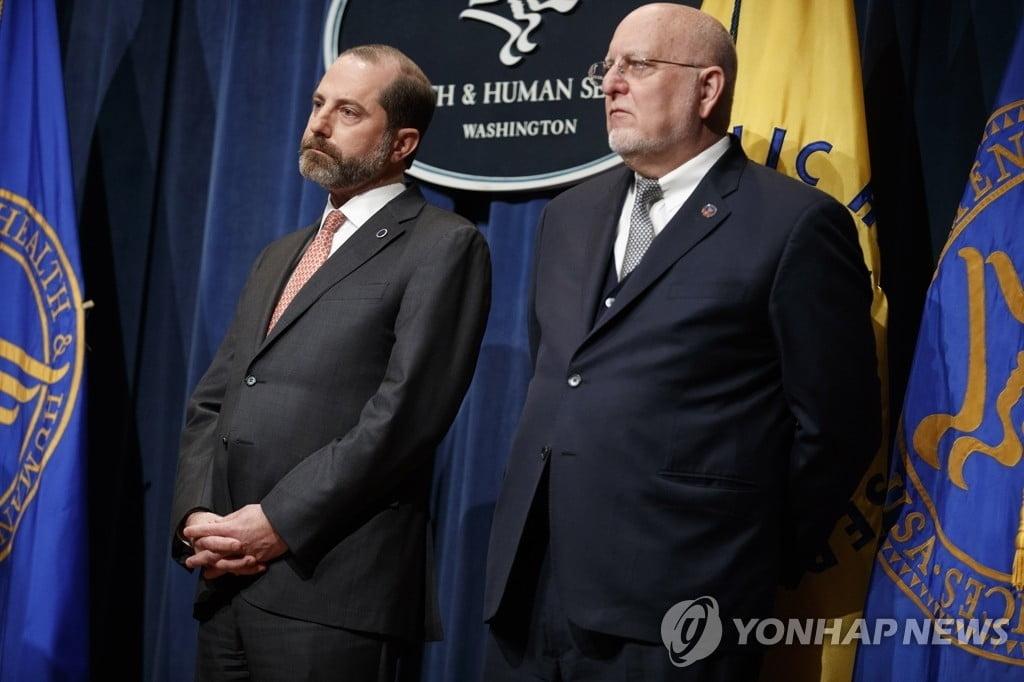 """[속보] 美 CDC, 한국 여행경보 `최고등급` 격상…""""여행 피할 것"""""""