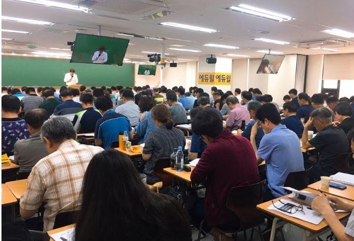에듀윌 전국 직영학원, 코로나19 휴강 결정, 전강좌 '온라인 강의'로 대체