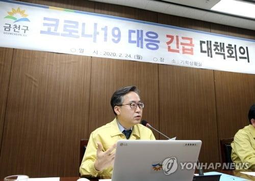 서울 독산동 거주 중국인 `코로나19` 확진…금천구 첫 환자