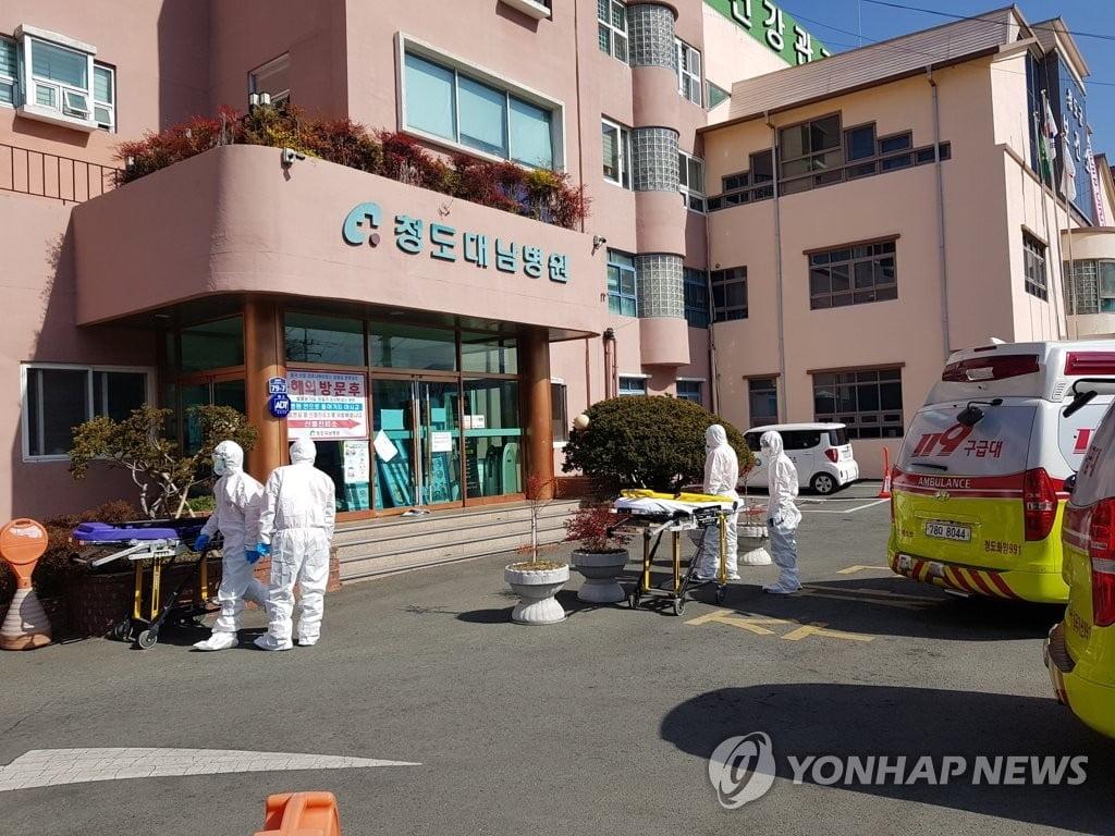 코로나19 10번째 사망자 발생 58세男…청도대남병원 관련