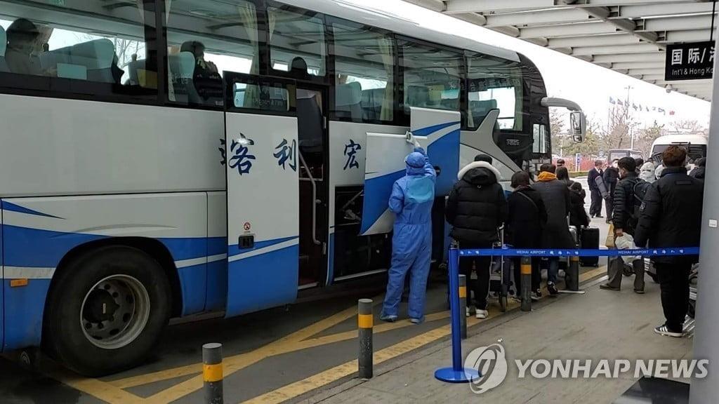 中웨이하이, 한국발 입국자 첫 `강제격리`…한국인 19명 포함