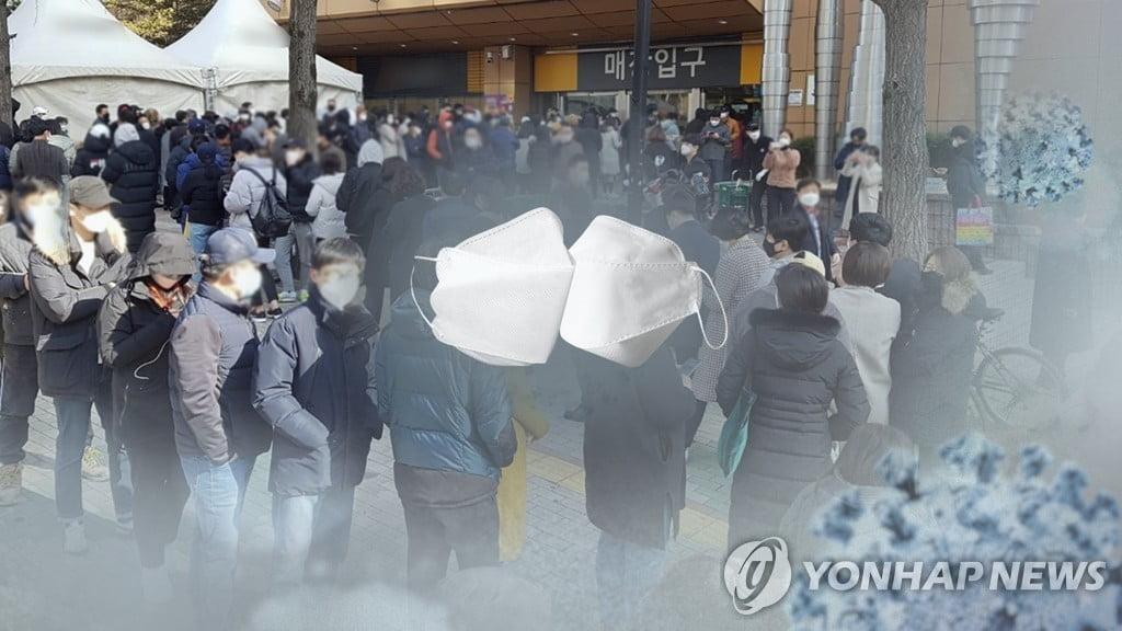 """대구 신세계백화점 26일 임시 휴점…""""직원 확진, 동선 확인 중"""""""