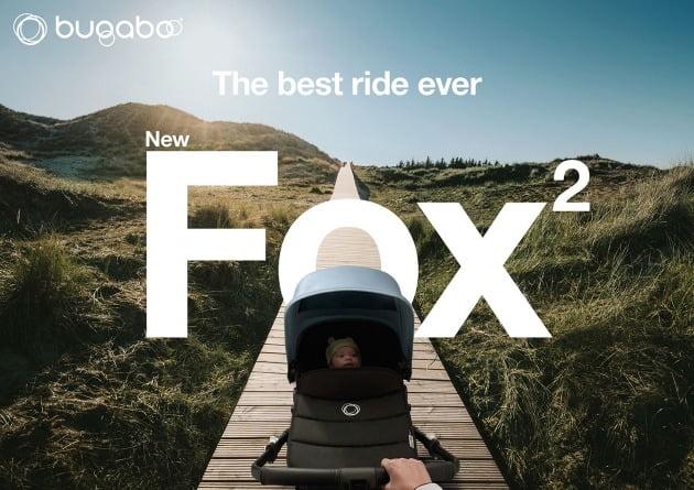 혁신 기술 담은 차세대 디럭스 스트롤러 '부가부 폭스2' 출시