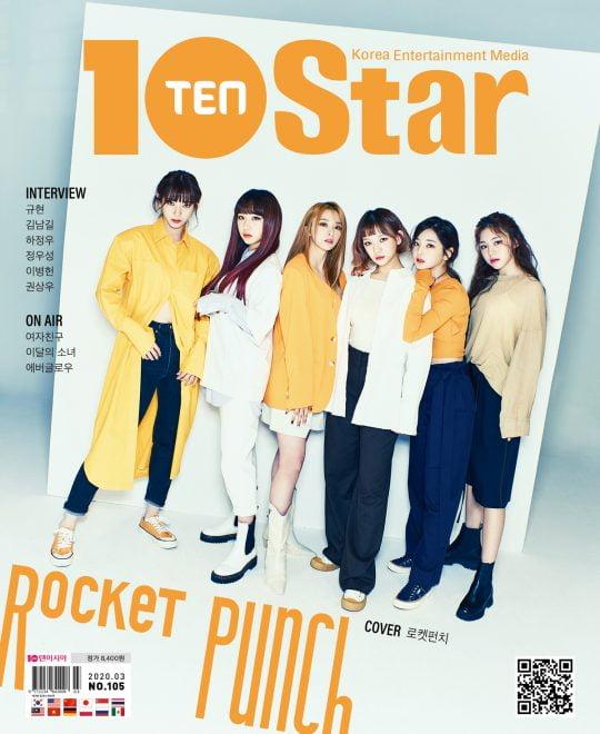 """[텐스타] 'TEN Star 커버스토리' 로켓펀치 """"우리는 올 센터 그룹"""""""