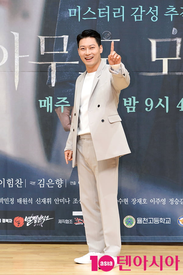 [TEN 포토] 박훈 '유쾌한 기운 가득'