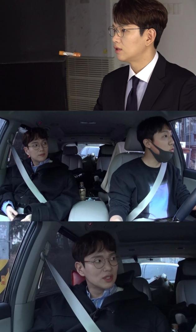 '전참시' 장성규, 고향으로 금의환향···'자수성가의 좋은 예'