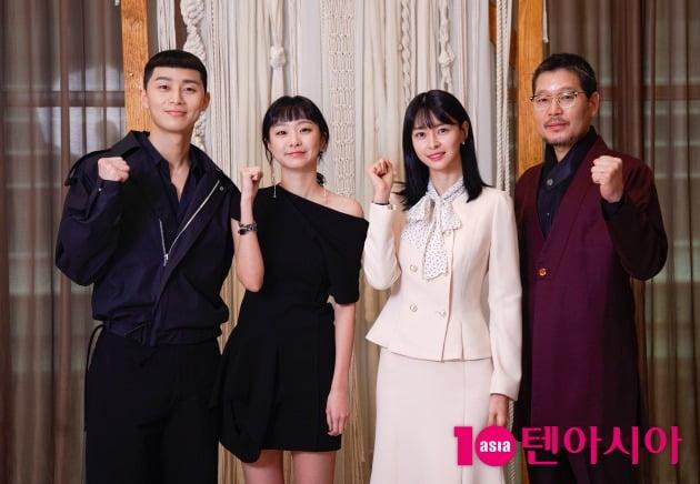 배우 박서준(왼쪽부터), 김다미, 권나라, 유재명이 28일 오후 열린 JTBC 금토드라마 '이태원 클라쓰'에 참석했다.사진제공=JTBC