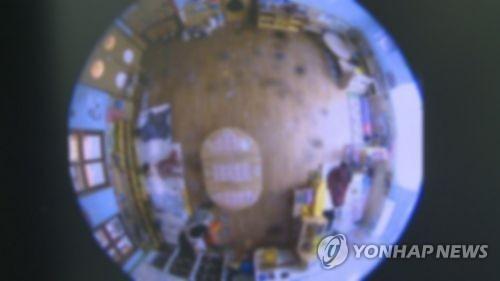 """""""간부 아닌 경찰이 압수한 CCTV는 법적 효력 없다"""""""