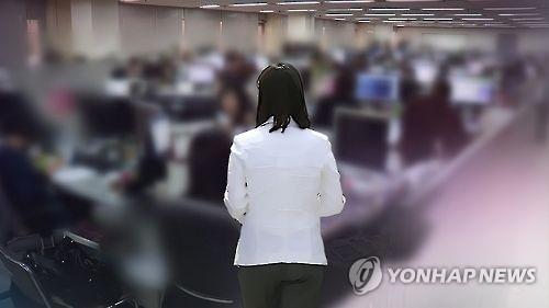 """법원 """"상사가 여직원에 '살찐다, 그만 먹어' 발언하면 성희롱"""""""