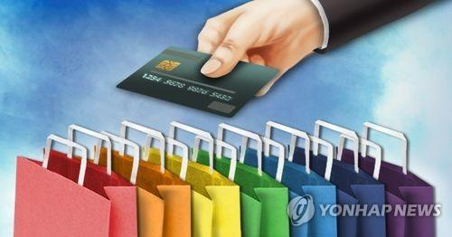 """작년 4분기 카드승인액 7%↑…""""온라인 구매·따뜻한 날씨 영향"""""""