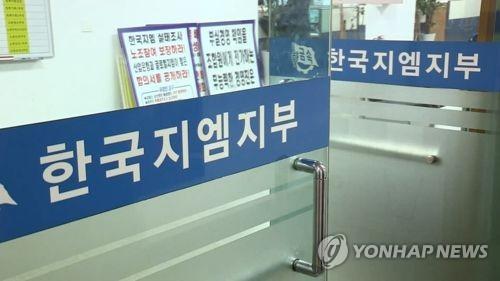 한국GM 노조, 제주·창원 물류센터 폐쇄 계획에 반발