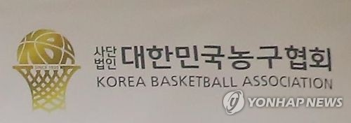 3대3 농구대표팀 이승준 부상…김민섭으로 교체