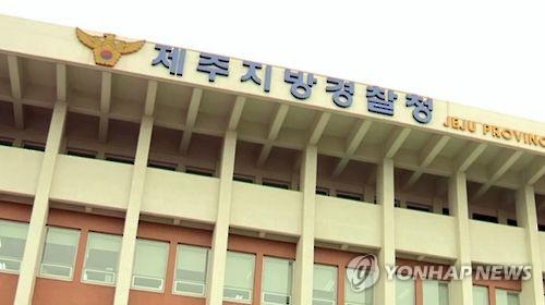 제주지방경찰청, 총선 앞두고 선거사범 대응체제 돌입