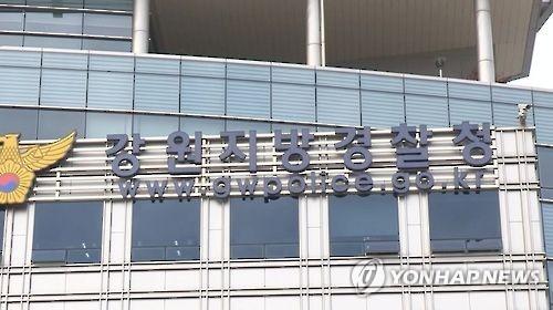 강원경찰, 5대 선거범죄 '꼼짝 마'…24시간 단속체제 가동