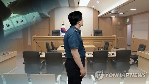 웹하드 업체 단속과정서 수사정보 누설한 경찰관 '선고유예'