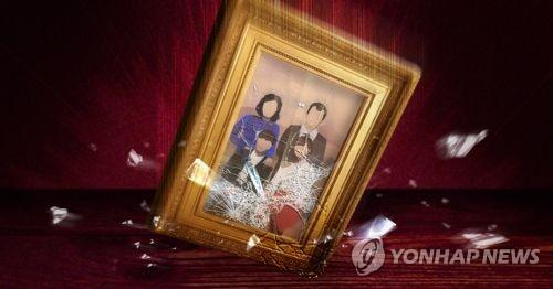 서울 아파트서 일가족 4명 숨진 채 발견…한의사 남편은 투신(종합)