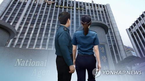 """""""접대부 같다""""…부하 직원 성희롱한 경찰관 정직 1개월"""