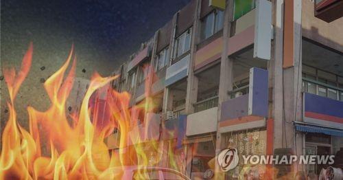 상가주택 바닥공사 현장서 불…자체 진화 근로자 2명 화상