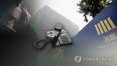 """보이스피싱 사기당한 20대 극단적 선택…""""용의자 추적 중"""""""
