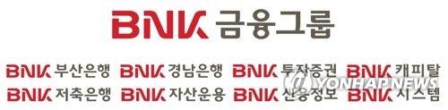 BNK캐피탈 모든 자영업자에 대출금 분할상환 유예