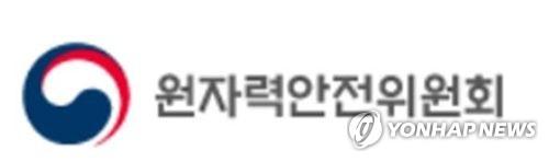 원자력안전위, '정기검사' 고리 3호기 재가동 승인