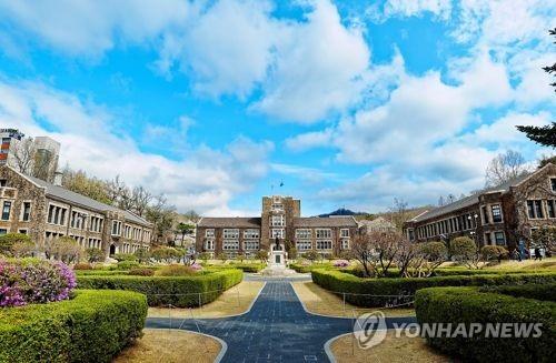 연세대 '중국 방문자 기숙사 격리' 조치에 학생들 반발