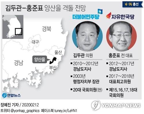 황교안·나경원·오세훈 삼각편대…'한강벨트' 구축 본격화(종합2보)