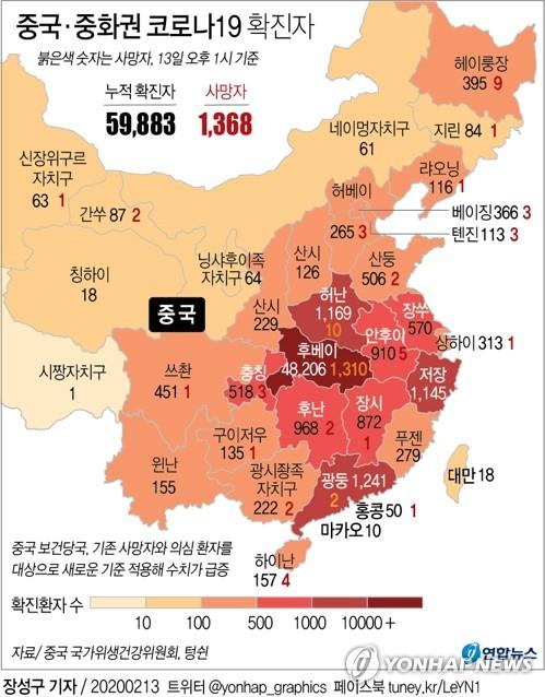 중국 기업들, 코로나19 사태에 '상생' 소비자 지원책 봇물