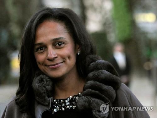 포르투갈, '비리혐의' 앙골라 전 대통령 딸 부부 계좌 동결