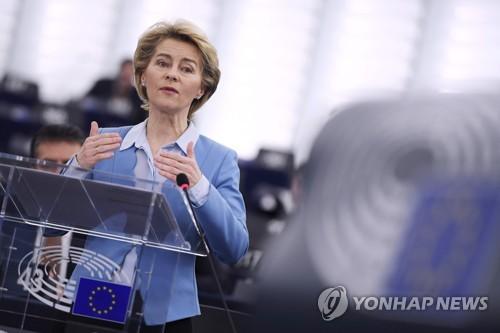 "EU ""영국, 무역합의 위해선 EU 규정 준수해야"" 거듭 경고"
