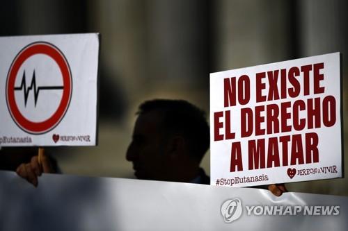 스페인도 안락사 합법화하나…국회 법안 심사 착수(종합)