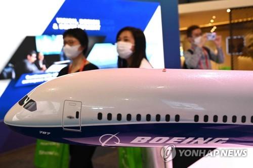 """보잉, 싱가포르 에어쇼서 """"코로나19, 항공업계에 악영향"""""""