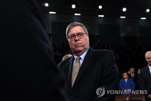공정성 논란 한복판에 선 미 법무부…위기 몰린 '충복' 장관