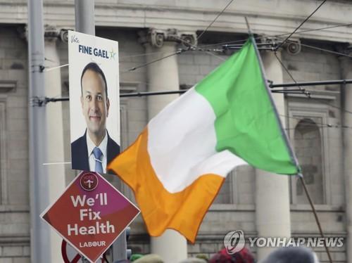 아일랜드, 102년 만에 '토요 총선'…과반 확보 정당 없을 듯
