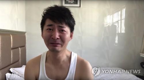 """우한 실태 고발 중국 시민기자 또 실종…""""사복경찰에 포위됐다"""""""