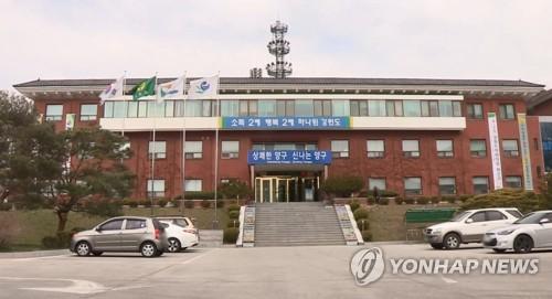 [양구소식] 민선 7기 공약 이행률 66.7%…42개 사업 완료