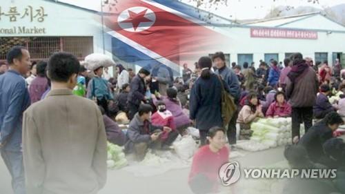 """""""북한 주민 2명중 1명 '사경제 활동'…대다수 삼시세끼""""(종합)"""