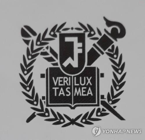 서울대, 코로나19 확산 우려에 개강 2주 연기…입학식 취소