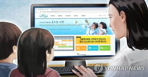"""광주 교육단체 """"사립유치원 추천서 관행 여전…지도·감독 강화"""""""