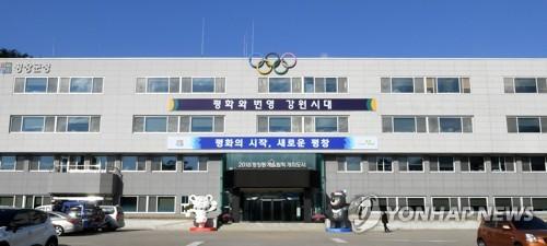 평창군 농공단지 활성화 지원 사업 추진…최고 2천만원