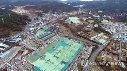"""""""센텀 2지구 개발 풍산 재벌 특혜"""" 부산시장·국방부 장관 고발"""