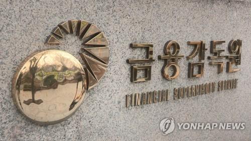 금감원,  사기 혐의 P2P업체 팝펀딩 검찰에 수사 의뢰