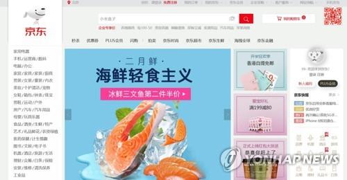 신종코로나로 중국서 온라인 구매·언택트 배송 급증