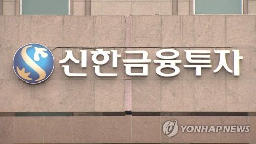 신한금융투자, 무궁화신탁 200억원 규모 해외CB 발행